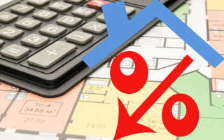 Рефинансирование кредитов и займов с просрочками