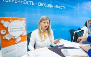 Российские банки, предоставляющие потребительский кредит на 7 лет