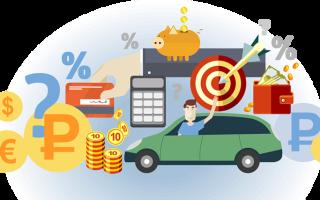 Потребительский кредит в Мастер-Банке и других финансовых учреждениях