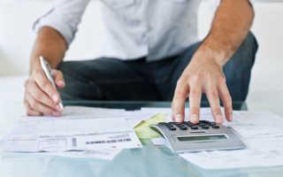 Схема погашения кредита по дифференцированному платежу