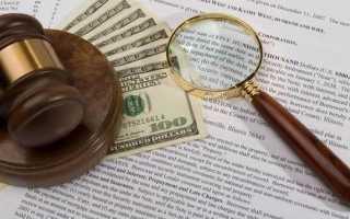 В течение какого времени банк может подать в суд на должника