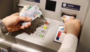 Ежемесячный аннуитетный платёж по кредиту