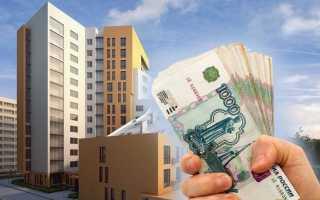 Особенности потребительского кредита на покупку квартиры