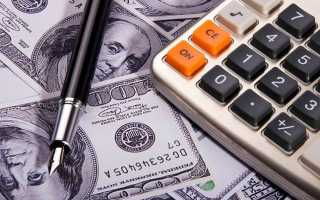 Условия получения потребительского кредита для иностранных граждан