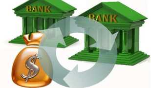 Рефинансирование кредитов в Народном банке