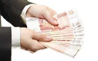 Как взять кредит на потребительские нужды в Белагропромбанке