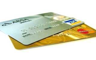 Особенности рефинансирования кредитных карт в разных банках