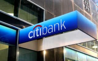Заявка на рефинансирование потребительского кредита в Ситибанке