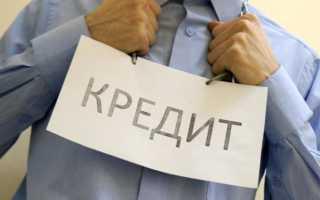 Базы данных должников банков со списками по имени и фамилии