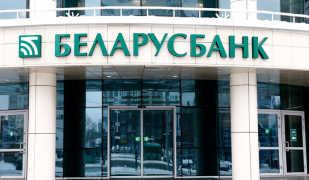 Процедура перекредитования в Беларусбанке под меньший процент