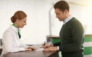 Получение потребительского кредита собственниками бизнеса (ИП)