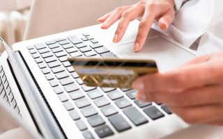 Заявки на кредит во все банки без справок поручителей онлайн