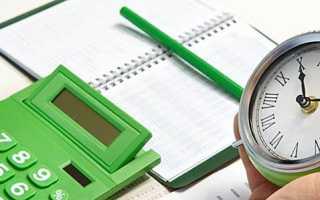 Как рассчитать полное и частичное досрочное погашение кредита