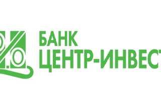 Условия получения потребительского кредита в банке Центр-инвест