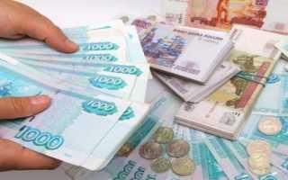 Как взять без справок и поручителей кредит в 50000 рублей