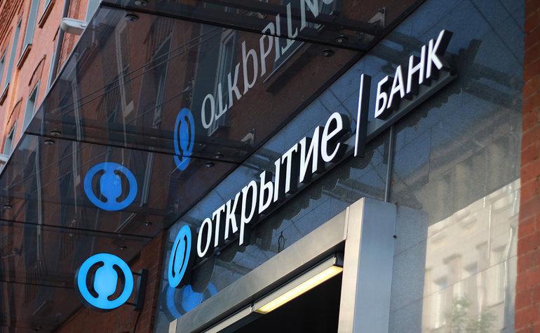 Банк Открытие рефинансирование