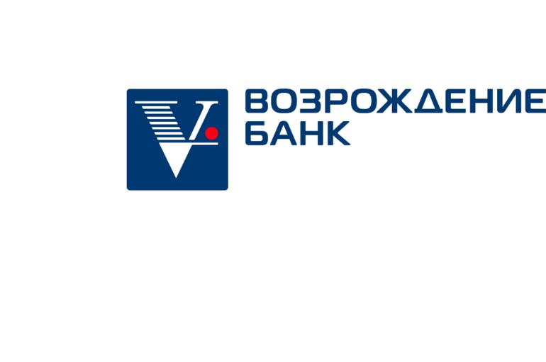 Банк Возрождение кредитный калькулятор потребительский кредит