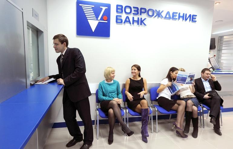 Банк возрождение рефинансирование кредитов других банков