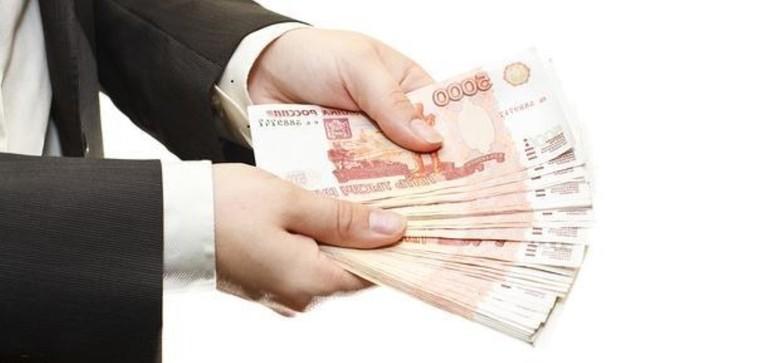 Белагропромбанк кредиты на потребительские нужды