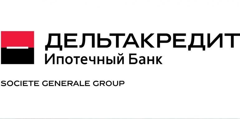 Дельтакредит банк потребительский кредит