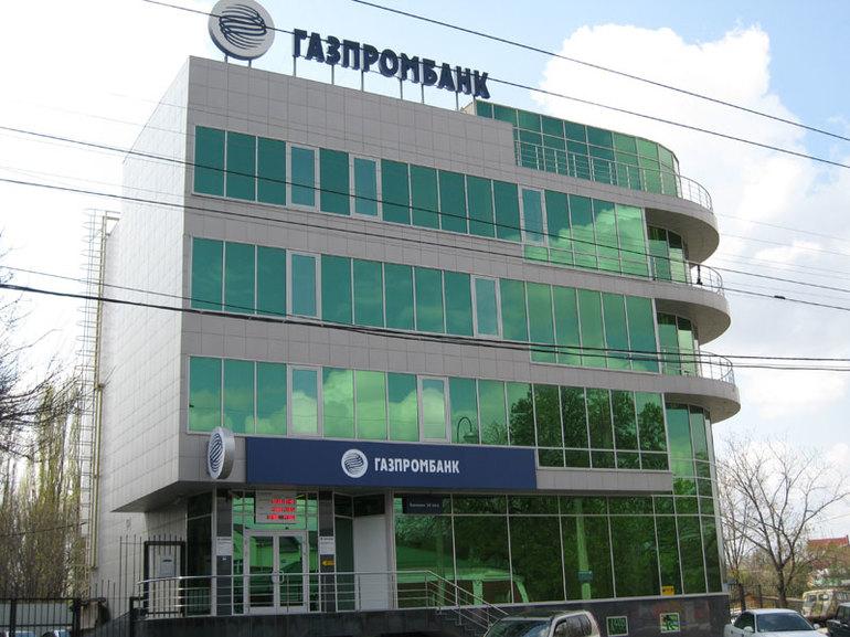 Газпромбанк кредитный калькулятор потребительский кредит частным лицам