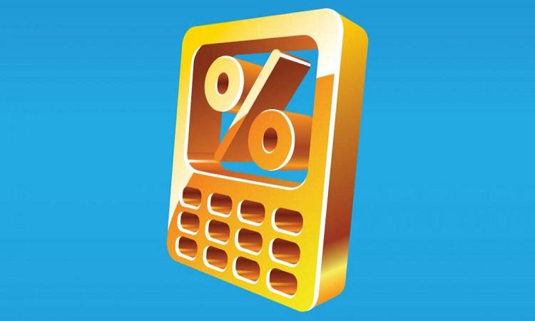Как посчитать годовой процент от суммы кредита калькулятор