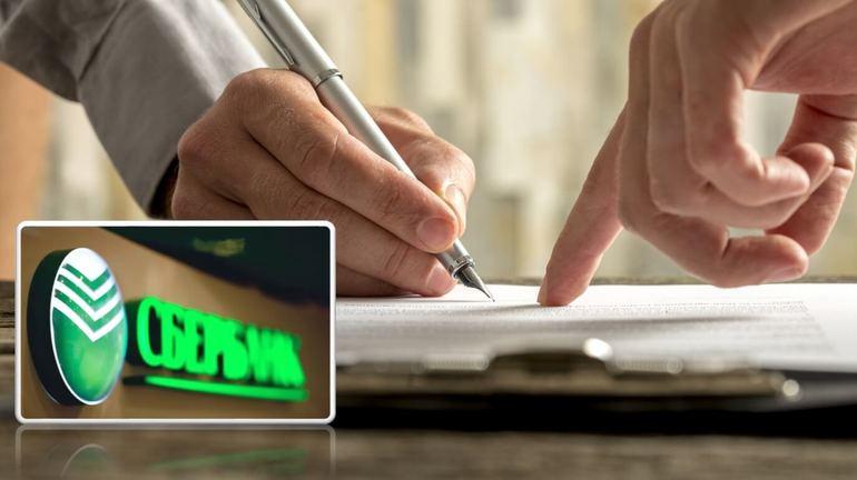 Как снизить процент по кредиту в сбербанке на уже взятый кредит
