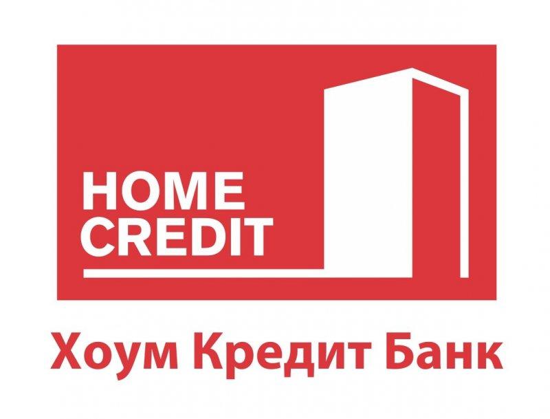 Как узнать задолженность по кредиту в хоум кредит банке через интернет