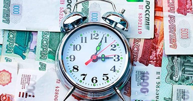Как влияет досрочное погашение кредита на кредитную историю