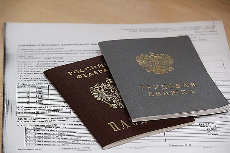 Какие документы нужны для потребительского кредита