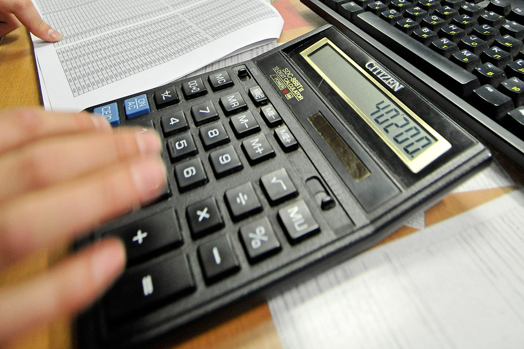 ставки калькулятор онлайн