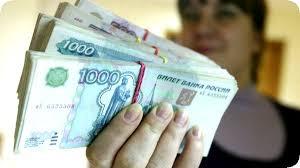 Кредит 150000 рублей без справок и поручителей в день обращения