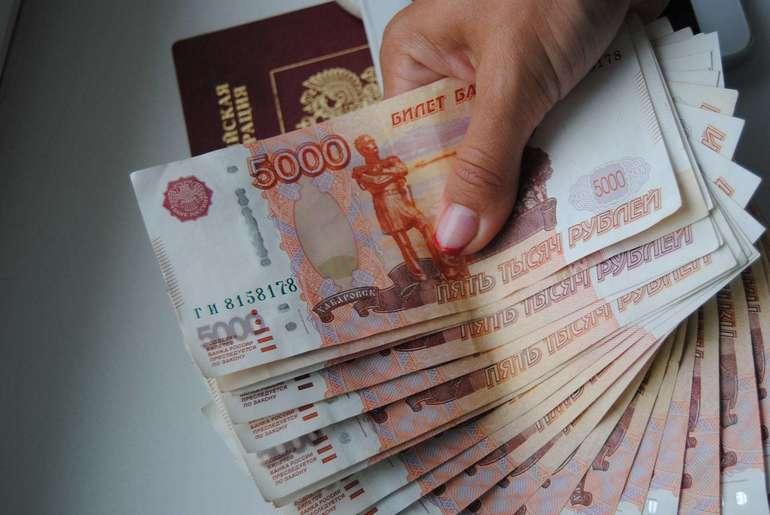 Как взять в банке кредит 2000000 рублей кредиты под залог в россельхозбанке