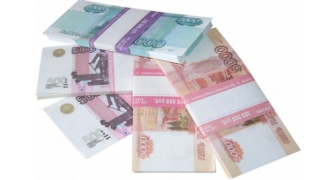 Модуль банк бизнес онлайн банковские гарантии