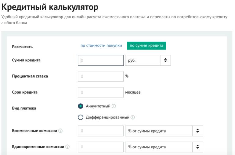 Втб 24 банк бизнес онлайн вход в систему