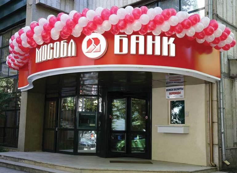манивео взять кредит в украине