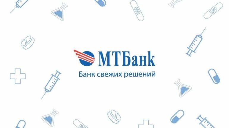 Пополнить счет мтс беларусь с банковской карты через интернет
