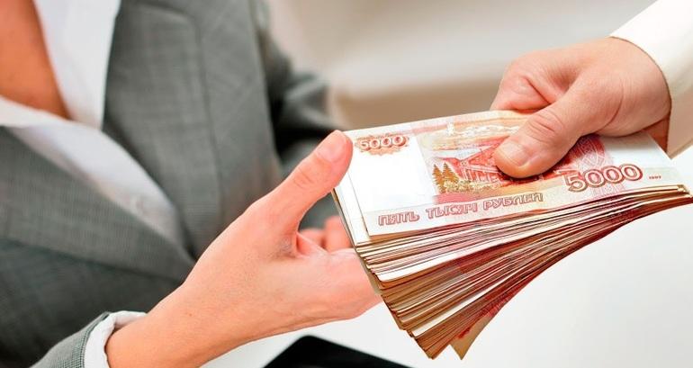 Потребительский кредит без регистрации