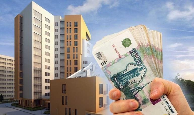 Потребительский кредит на квартиру