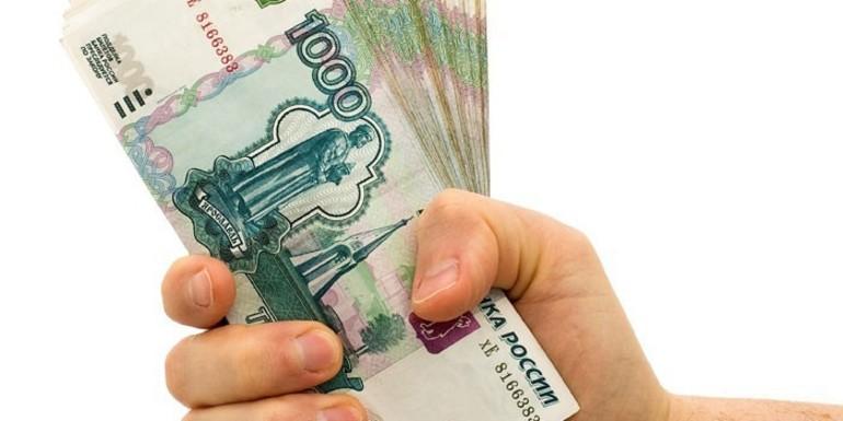 Потребительский кредит процентные ставки в 2018 году