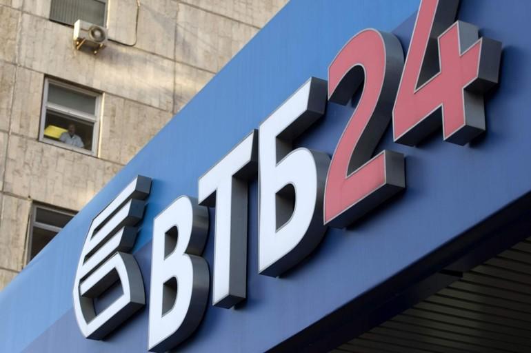 Потребительский кредит ВТБ 24