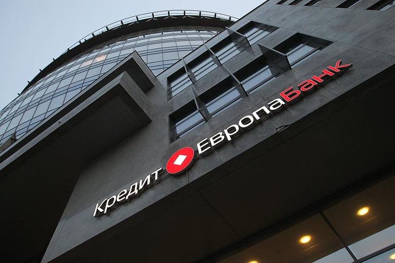 кредит европа банк отправить каско