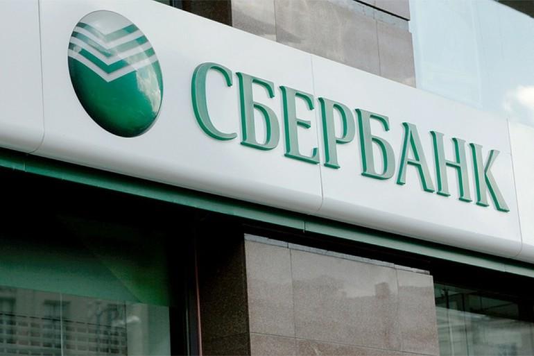 Сбербанк реструктуризация потребительских кредитов