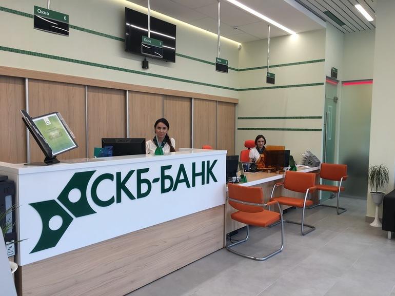 СКБ банк рефинансирование кредитов других банков