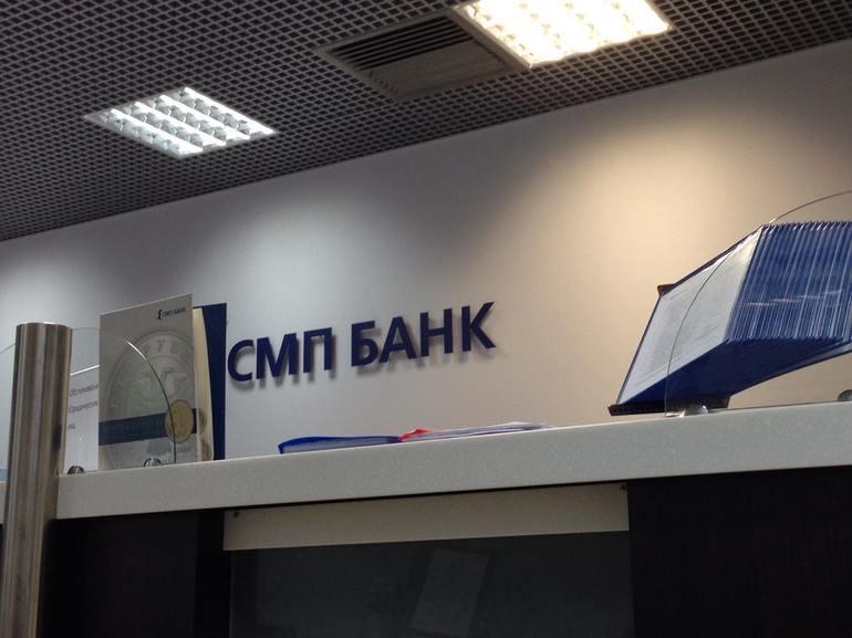 Банк восточный кредит наличными отзывы казань