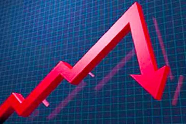 Снижение ставки рефинансирования 2018