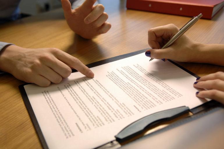 Согласие супруга на поручительство