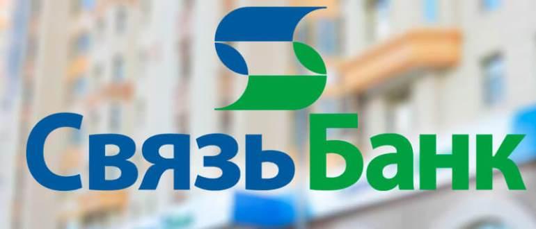 Связь банк рефинансирование кредитов других банков
