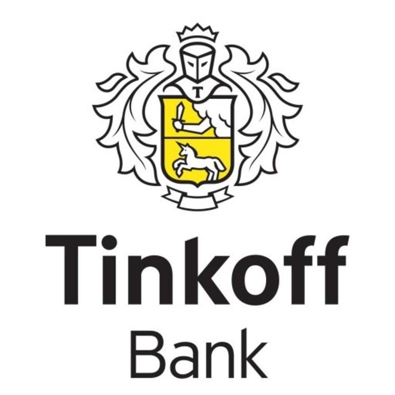Тинькофф банк кредит наличными условия проценты калькулятор