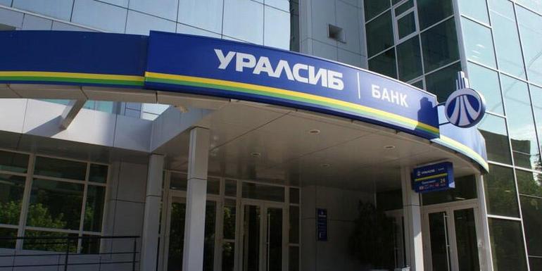 Уралсиб потребительский кредит калькулятор